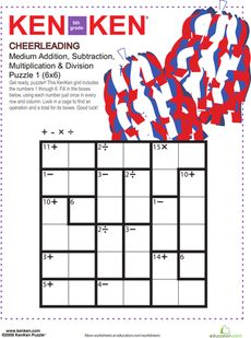 Here's a KenKen puzzle for students that requires problem solving and math reasoning skills, as well as knowledge of basic facts and all four operations.