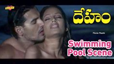 Bipasha, John Abraham romance in Swimming Pool | Deham (Jism) Movie - #M...