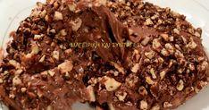 Ελληνικές συνταγές για νόστιμο, υγιεινό και οικονομικό φαγητό. Δοκιμάστε τες όλες Sweets Recipes, My Recipes, Dog Food Recipes, Cooking Recipes, Favorite Recipes, Sweet Desserts, Easy Desserts, Greek Sweets, Sweet Corner