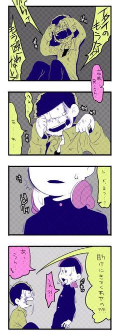 埋め込み画像 Kawaii, Anime, Movie Posters, Third, Seasons, Film Poster, Cartoon Movies, Anime Music, Animation
