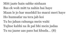 The only thing that will last till the end is GOD. Don't lose faith. Lyrics of an Indian Bollywood Song.