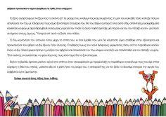 Φύλλα εργασίας με ασκήσεις ορθογραφίας - ΗΛΕΚΤΡΟΝΙΚΗ ΔΙΔΑΣΚΑΛΙΑ Education Sites, Special Education, Greek Language, School Lessons, Home Schooling, Speech Therapy, Elementary Schools, Spelling, Worksheets