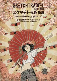 Yuko Shimizu - Sketchtravel Goes to Kyoto