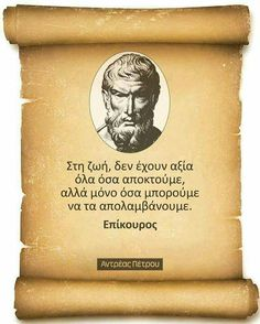 Kids Psychology, Wise Words, Wisdom, Greeks, Cyprus, Mindset, Quotes, Tattoos, People