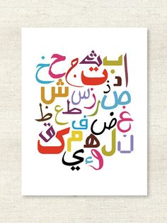 Image of Arabic Alphabet Poster