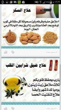 DesertRose,;,foods good to know,;,