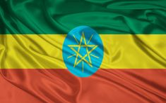 Ethiopia Announces Solar Pv Tender For Six Mega-projects - Green Building Africa Ethiopian Flag, African Development Bank, Peace Poster, Addis Ababa, Cool Backgrounds, Photography Logos, National Flag, Months In A Year, Green Building