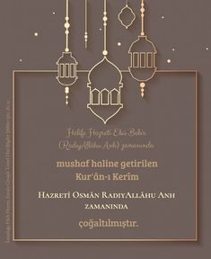 Kur'an, Kur'an-ı Kerim, mushaf Islam, Religion, Chandelier, Ceiling Lights, Home Decor, Candelabra, Decoration Home, Room Decor, Chandeliers