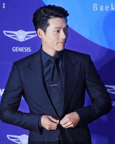 Hyun Bin, Korean Celebrities, Korean Actors, Celebs, Asian Love, Asian Men, Hyde Jekyll Me, Netflix, Korea Boy