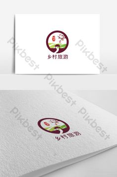 simple fashion country tourism logo design template#pikbest#templates