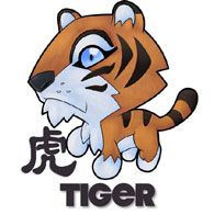 Year of the Tiger Year Of The Tiger, Finding A House, Tigers, Character Art, Stamps, Disney Characters, Design, Seals