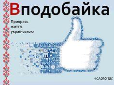 Черкасский облсовет принял решение в определенные дни вывешивать возле админзданий красно-черный флаг и флаг Холодноярской республики - Цензор.НЕТ 8243