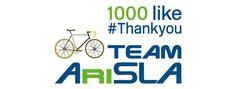 Creazione copertina facebook per pagina ciclistica Team AriSLA