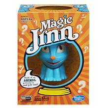 Magic Jinn Animals