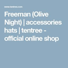 Freeman (Olive Night) | accessories hats  | tentree - official online shop