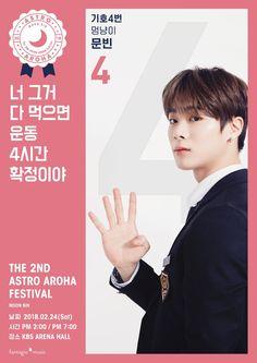My son Binnie is my angel forever! K Pop, Lee Dong Min, Astro Fandom Name, Fans Cafe, Sanha, Korean Bands, Kpop Fanart, Yoona, Festivals