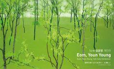 엄윤영-산사… Chinese Painting, Chinese Art, Japanese Calligraphy, Linocut Prints, Woodblock Print, Botanical Illustration, Japanese Art, Asian Art, Printmaking