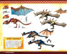 The copyright of all the articles and pictures belong to the original writer. Character Concept, Concept Art, Character Design, Fantasy Creatures, Mythical Creatures, Monster Hunter Wiki, Dragon Mythology, Creature Drawings, Wings Of Fire