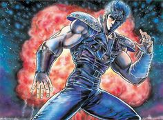Kenshiro, Fist of the North Star / Hokuto no Ken Manga Art, Manga Anime, Beast Of The East, Warrior Names, Martial Arts Styles, City Hunter, Martial Artists, Star Pictures, Classic Comics