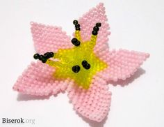 Simple Brick Stitch spring flower.  Schema and verbal instructions to translate.  #Seed #Bead #Tutorials