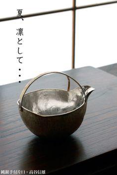 純銀取手付片口・高谷信雄|和食器の愉しみ・工芸店ようび