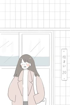 Discovered by no face. Find images and videos about girl, fashion and cute on We Heart It - the app to get lost in what you love. Simple Illustration, Character Illustration, Digital Illustration, Cartoon Wallpaper, Kawaii Wallpaper, Drawing Wallpaper, Cartoon Kunst, Cartoon Art, Aesthetic Art