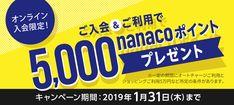 Japan Design, Ad Design, Layout Design, Sale Banner, Web Banner, Halloween Sale, Text Style, Commercial Design, Banner Design