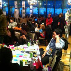 GSJ Seoul 2012. Day2.