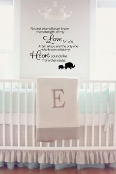 """No One Else Will Ever Know the Strength of My Love For You - Vinyl Wall Art Decal for Home or Nursery / Babies Room - 23"""" W x 20"""" H on Etsy, $15.00"""