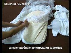 Комплекты для новорожденных ТМ Крошкин дом - YouTube