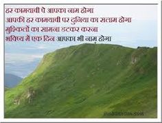 Image result for quotes on examination in hindi