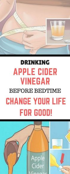 Everyone on Earth knows how powerful and beneficial apple cider vinegar is. This amazing liquid is rightly considered as one of the healthiest things to consume as it is rich in essential nutrients that will improve your overall health.