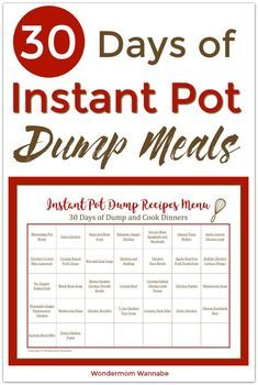 Instant Pot Dump Meals are a life saver in my home! This menu contains a full month of Instant Pot dump recipes so you can spend less time making dinner and more time having fun with those you are cooking for! Power Pressure Cooker, Pressure Pot, Instant Pot Pressure Cooker, Instant Cooker, Pressure Cooking Recipes, Crock Pot Cooking, Easy Cooking, Healthy Cooking, Healthy Rice