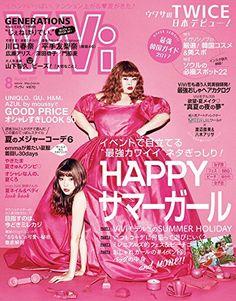 ViVi fashion magazine for women fashion magazine for women 2017 Vivi Fashion, Domo Arigato, Uniqlo, Magazine, Coloring, Japan, Women, Drawing, Okinawa Japan