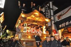 Welcome to the first English-language website dedicated to Kyoto's extraordinary Gion Festival, arguably Japan's largest and most famous. It's also among the oldest: it first took place in the year 869 C.E. - http://gionfestival.org/
