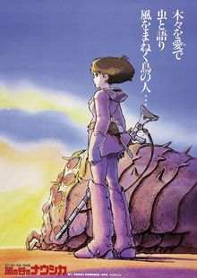 Nausiccaa of the Valley of the Wind (風の谷のナウシカ Kaze no Tani no Naushika) is a 1984 Japanese animated science-fiction fantasy film adapted and directed by Hayao Miyazaki. Based on a manga of the same name (1982). Taking place in a future post-apocalyptic world, the film tells the story of Nausicaa and her stuggle to save her Valley kingdom.