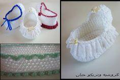 Resultado de imagen para souvenirs crochet baby shower