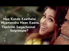 Nee Konda Kaathalai Nijamendru Naan Kaana || April Mathathil - YouTube Mp3 Song Download, Download Video, Tamil Video Songs, Love Status Whatsapp, Audio Songs, Romantic Songs Video, Song Status, Good Life Quotes, Song Lyrics