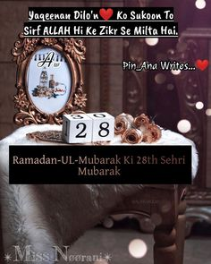 Firza naz😍😜 Alhamdulillah For Everything, Islamic Information, Love Husband Quotes, Islamic Pictures, Chor, Invite Your Friends, Way Of Life, Cute Dolls, Islamic Quotes