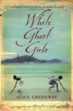 Summer 1967. The turmoil of the Maoist revolution is spilling over into Hong Kong and causing unrest as war rages in neighboring Vietnam. White Ghost Girls is the story of Frankie and Kate, two American sisters living in a foreign land in a chaotic time. With their war-photographer father off in Vietnam, Marianne, their beautiful but remote mother, keeps the family close by.
