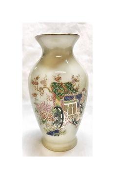 White Vase with Flowers - Vintage - Made in Japan - Flower Wagon - Home Decor - Oriental Decor - Gifts for Her - Bud Vase - Flower Vase by SnHVintageTreasures on Etsy