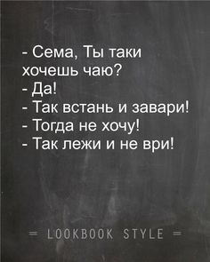 ......:))) P.s......Sam tr......;)