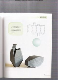 folding boxes: full origami book - crafts ideas - crafts for kids Packaging Box, Packaging Design, Origami Paper, Diy Paper, Kids Origami, Paper Box Template, Diy Rangement, Origami For Beginners, Paper Engineering