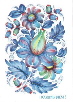 Г.Антоненко, 1982 Glass Painting Designs, Paint Designs, Small Flowers, Colorful Flowers, Pattern Art, Print Patterns, Jacobean Embroidery, Ukrainian Art, Mandala Drawing