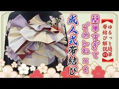 4th Of July Wreath, Youtube, Decor, Kimonos, Decoration, Decorating, Youtubers, Youtube Movies, Deco