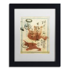 "Trademark Art ""Japan Tiger"" by Nick Bantock Framed Graphic Art Size:"