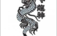 Chinese Dragon Tattoo Designs For Men