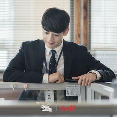 Choi Min Ho, Still Picture, Korean Drama Movies, Minho, Shinee, Webtoon, Location History, Psychology, Insight