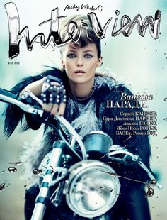 Obsessed with this cover: Vanessa Paradis Covers Interview Russia May 2012