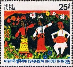 India 1974 UNICEF Fine Mint                    SG 749 Scott 641       Other Asian and British Commonwealth Stamps HERE!